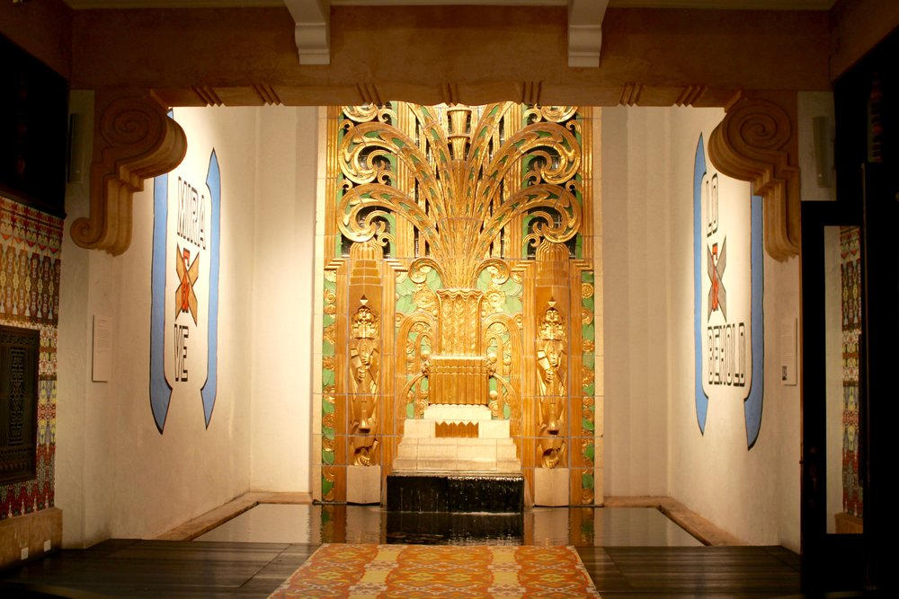 The Wolfsonian Lobby