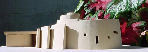 Peveto Chapel at UHS, San Antonio, TX