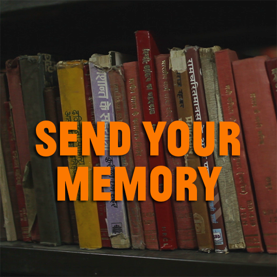 send your memory.png