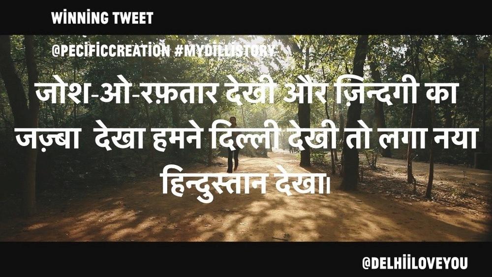 Hindi (1).jpg