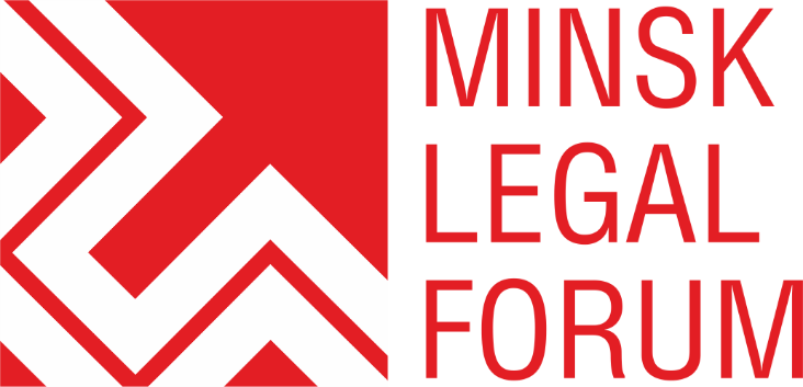 MINSK LEGAL FORUM 2016