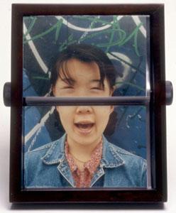 Vacilloscope: Hiragana, 1998.