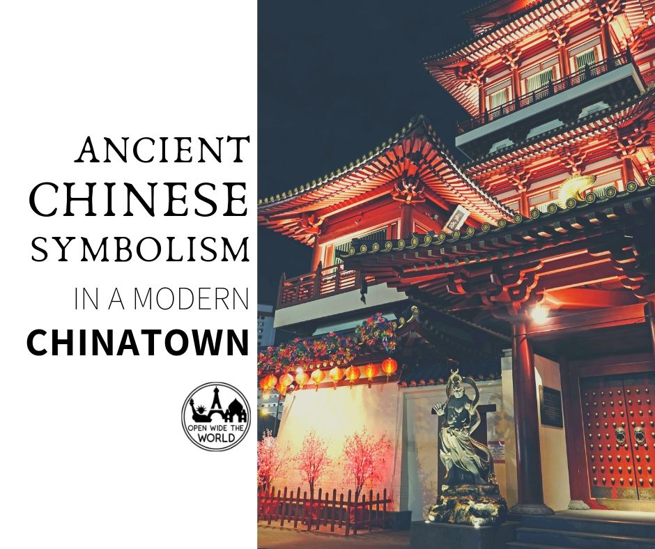 Chinatown is one of our favorite spots to spend a day around Chicago. But more than just a neighborhood with good food and intriguing markets, Chicago's Chinatown can connect visitors in-the-know with a small slice of history and Chinese symbolism. Watch for these fascinating elements on your next visit to better engage with Chinatown. #chinatown #openwidetheworld