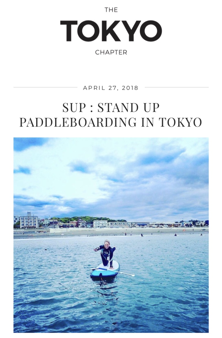 The lovely Jo from  The Tokyo Chapter  (if you don't know it, check it out - it's great!) featured Shine On SUP on her wonderful blog on April 27, 2018.  Click here to read what she had to say!