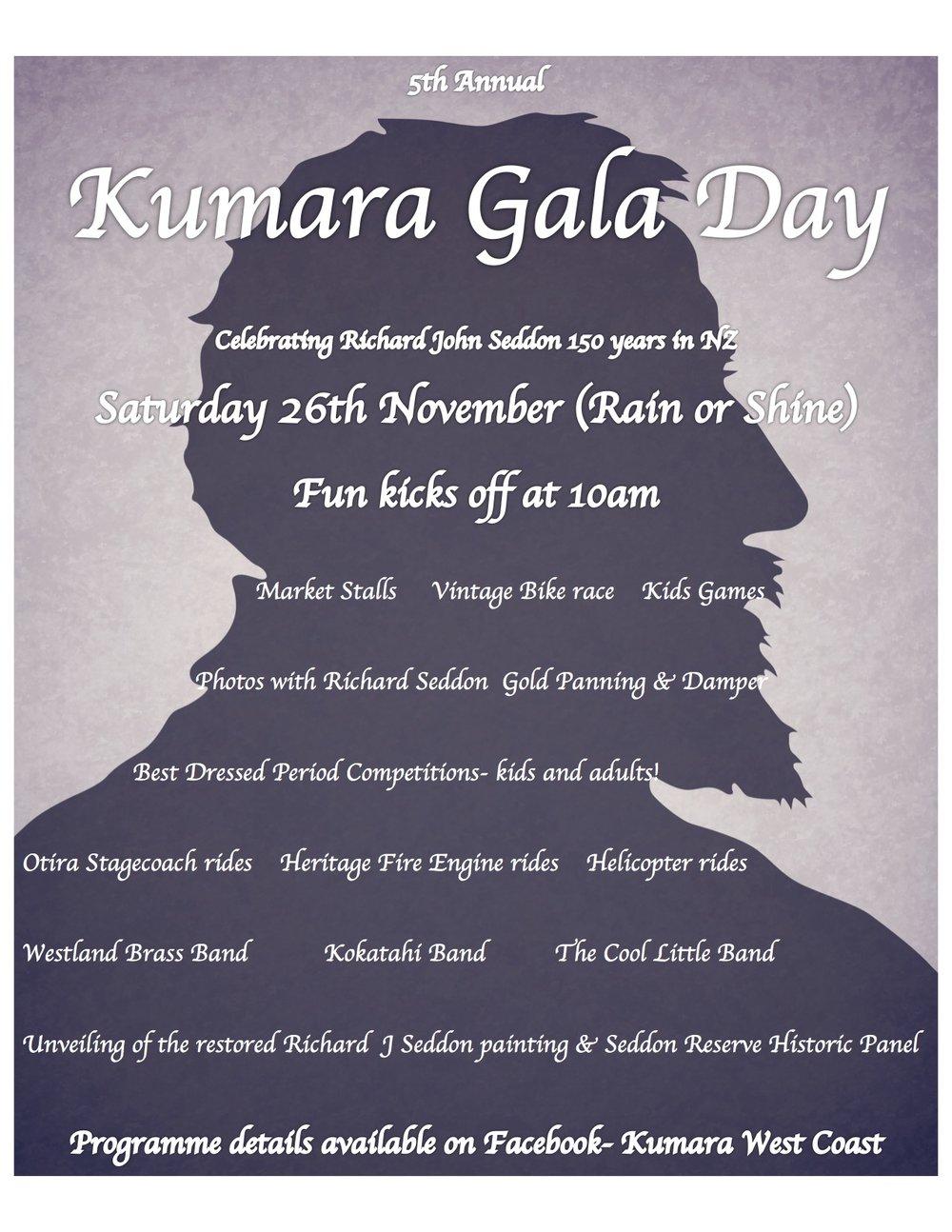 Kumara Gala Day 2016 .jpg