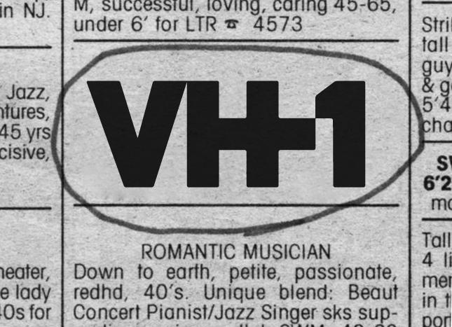Work-Order VH1 rebrand 09