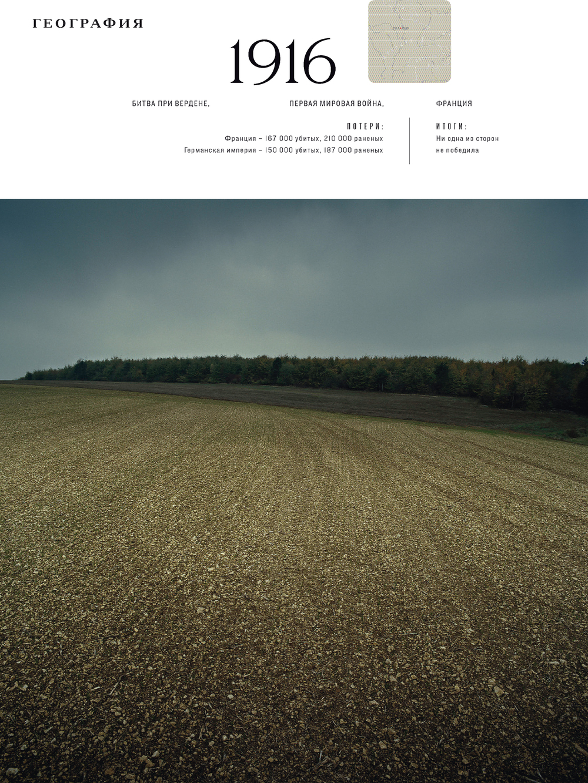 Esquire_Russia-1.jpg