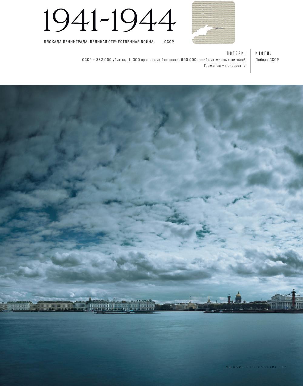 Esquire_Russia-6.jpg