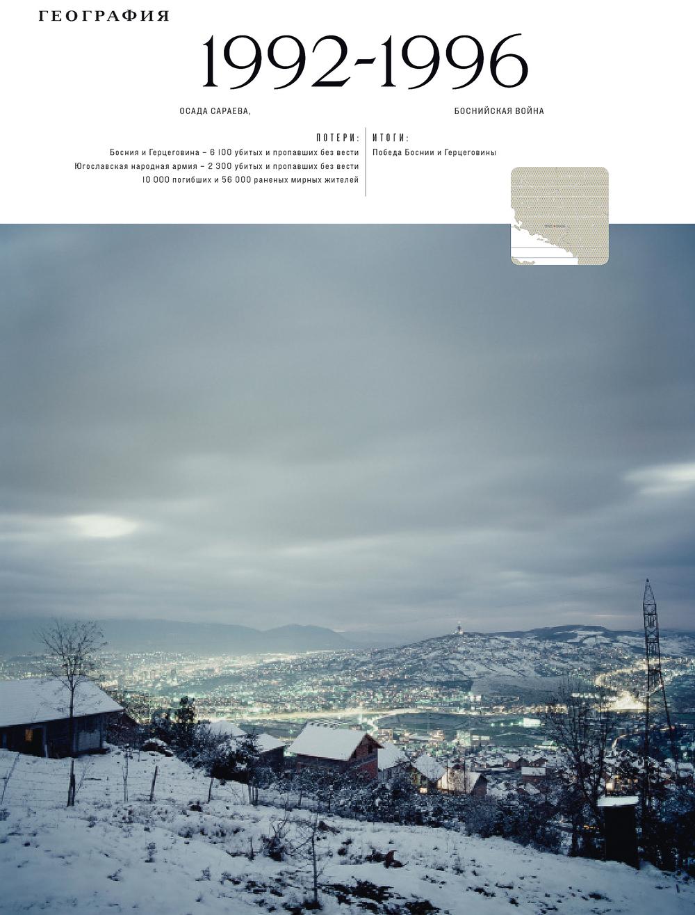 Esquire_Russia-11.jpg
