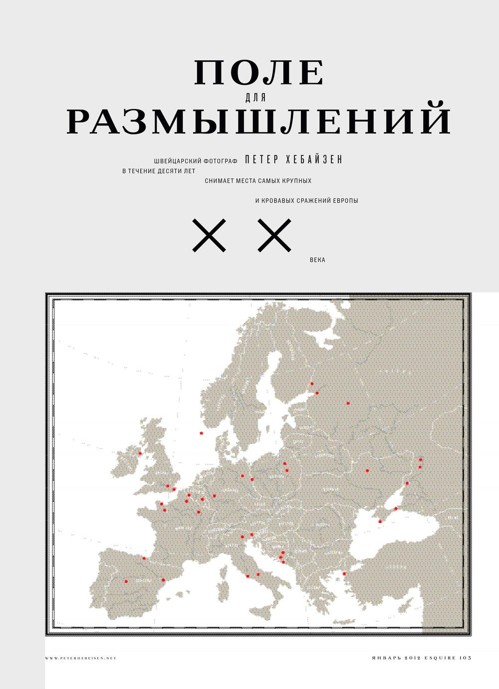 Esquire_Russia-2.jpg