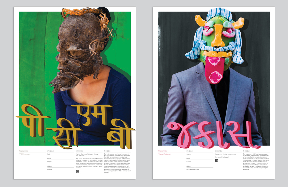 A1 posters.  Left: PCMB / Right: Jhakaas