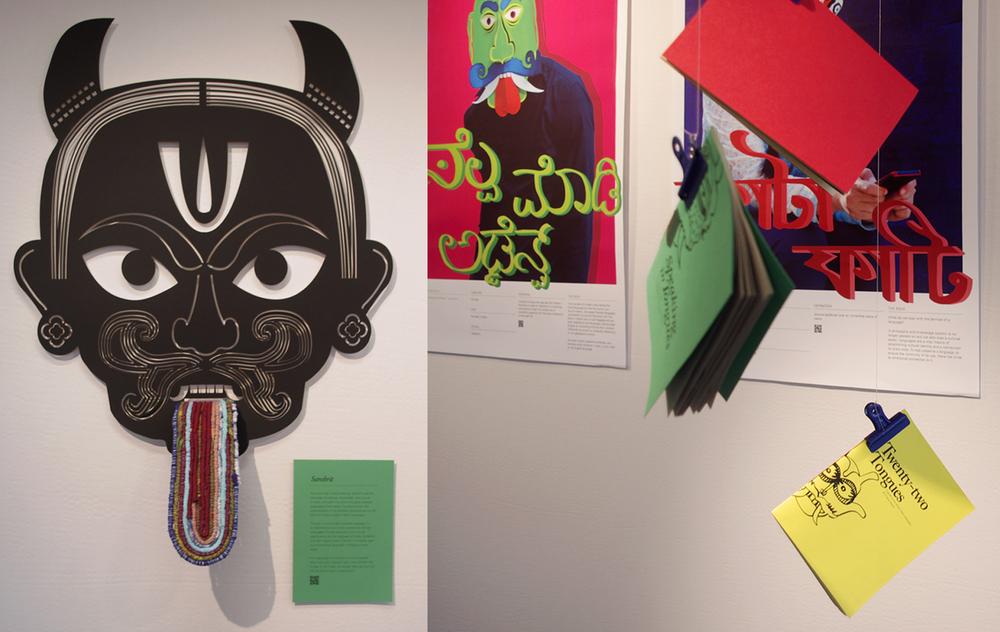 Exhibition display detail.