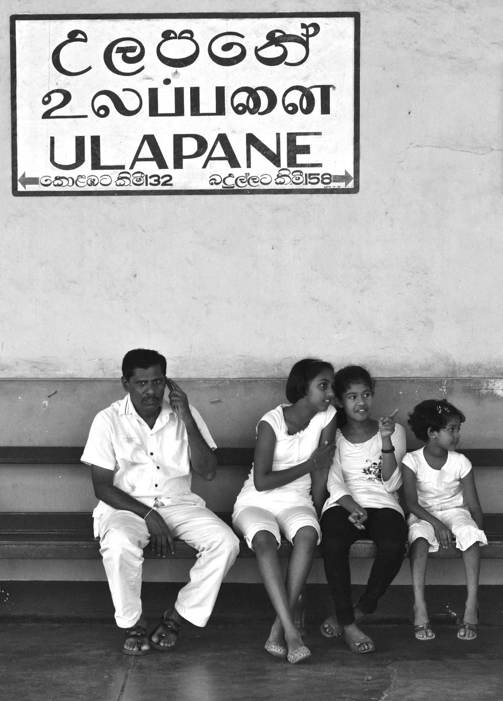 ULAPANE, SRI LANKA