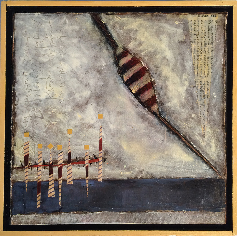 """Music To My Ear"", encaustic, 10"" x 10"", $250"