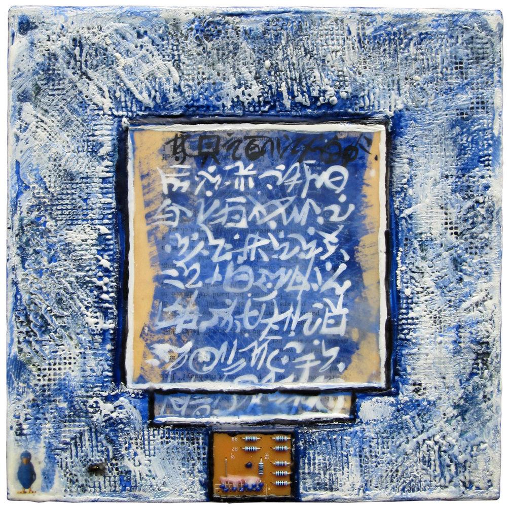 """""""Manuscript B"""", encaustic, 10"""" x 10"""", $250"""