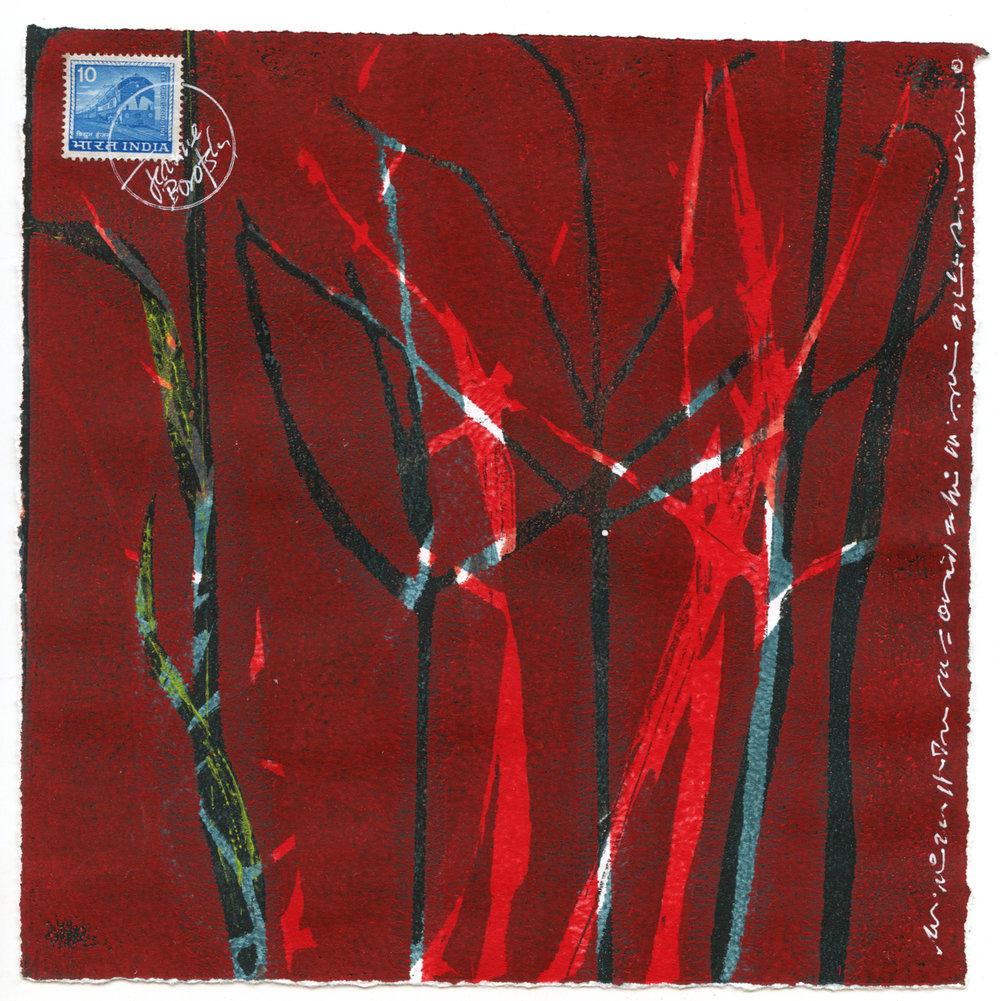 """Grass"", monotype collage, 7"" x 7"", $125"
