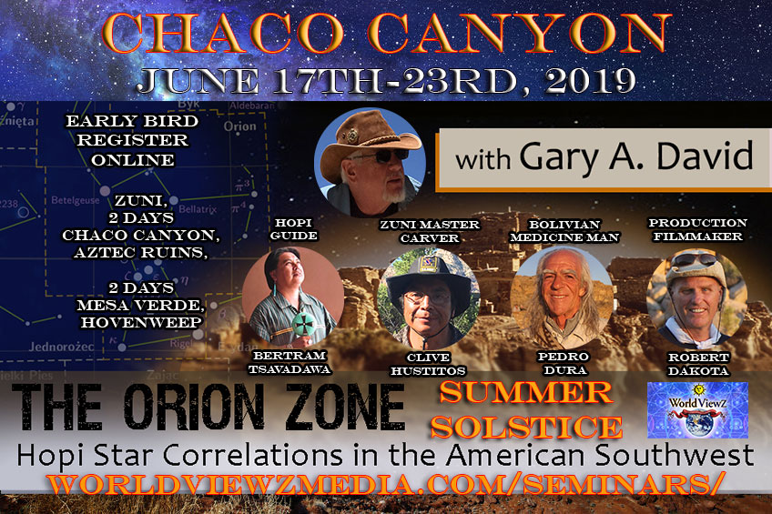 Chaco Canyon Summer Solstice