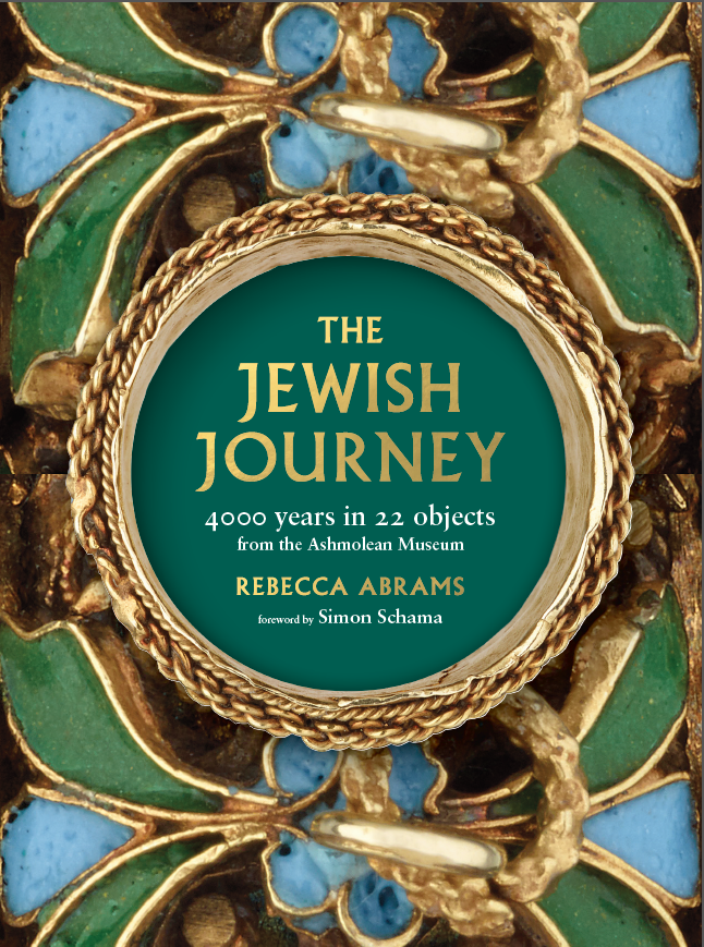 The Jewish Journey Cover.PNG