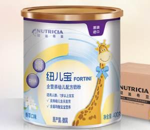 FORMULA FOR PARTIAL ECLIPSE    纽迪希亚 德国纽儿宝 偏食挑食奶粉 儿童全营养配方粉 Nutricia Fortini (今年11月才开始定,已经定了2箱,共计8罐):
