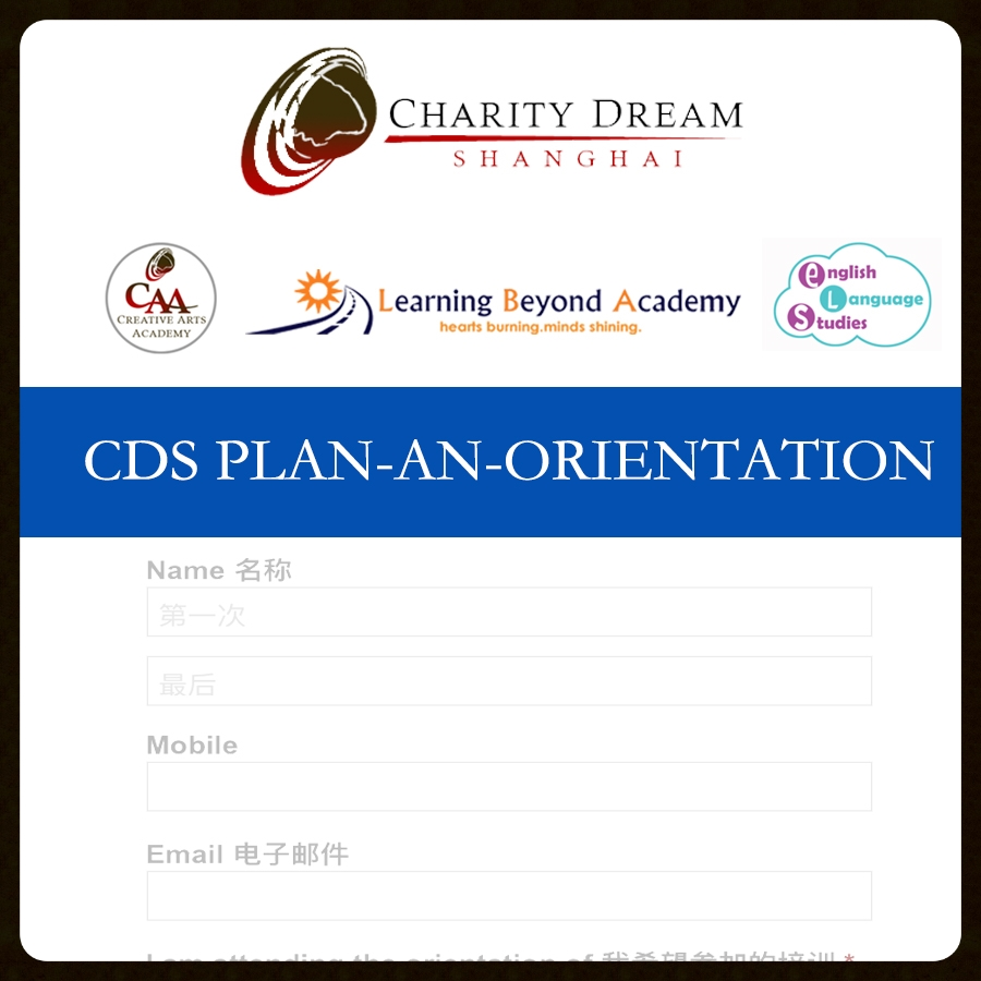 Plan an Orientation