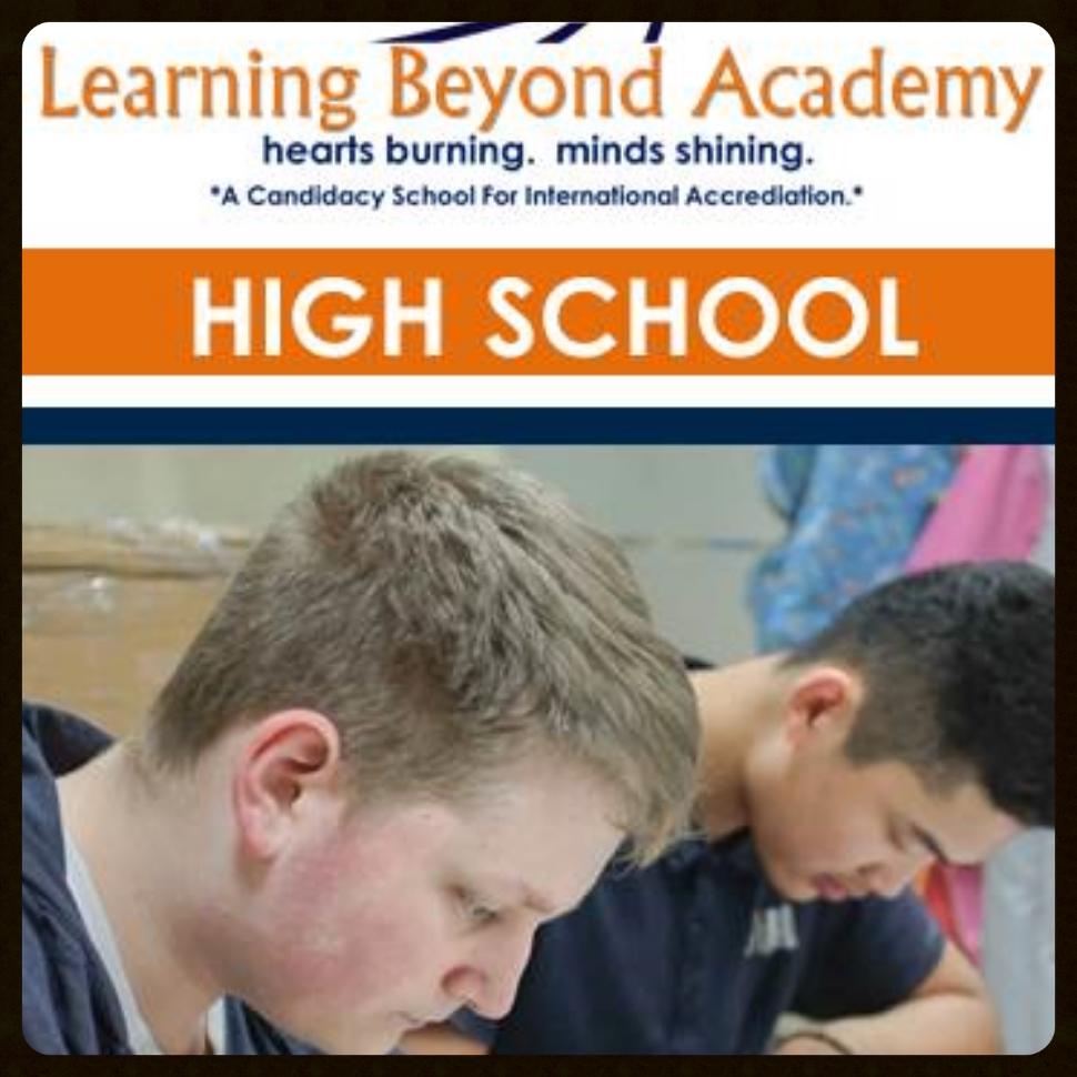 Download High School Brochure here.