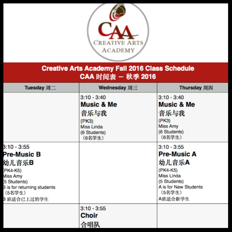 CAA SCHEDULE FALL '16