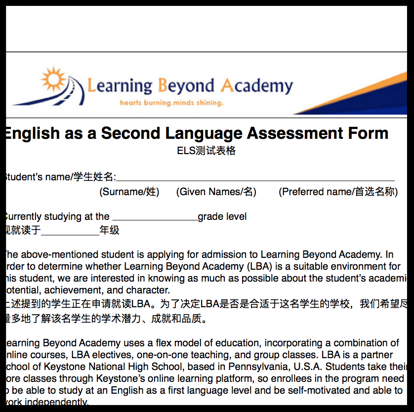 English as a Second Language Assessment Form