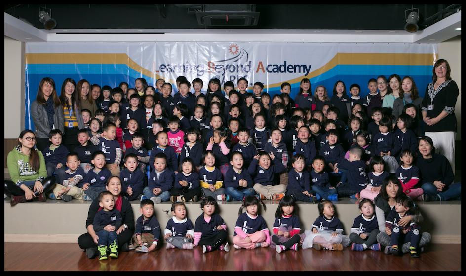 2015-2016 (Preschool)