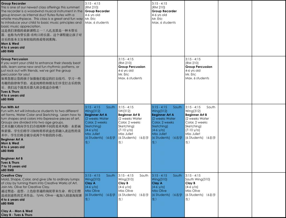 ASPC2b 6.27.17.png