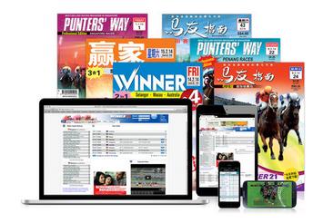 《马友指南》(The Punters' Way)产品系列 - 为马迷提供新加坡、香港、马来西亚、澳洲、韩国、南非等国家的最新和准确赛马资讯。这个百年行业经受科技的演进诞生了  www.winner21.com  网站,而更重要的是带来了大受马迷欢迎的 Winner21应用程式。