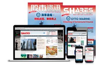 《股市资讯》(Shares Investment) 产品系列。在灵活应用双语下,我们的数码产品 –  www.sharesinv.com ,  aspire.shresinv.com  及  cj.sharesinv.com  – 每月吸引超过22万名富裕投资者浏览。我们举行的华语投资讲座是最阵容鼎盛之一,请齐来参与,看看我们的名家、上市公司主席及社交媒体名人有什么话跟大家说!