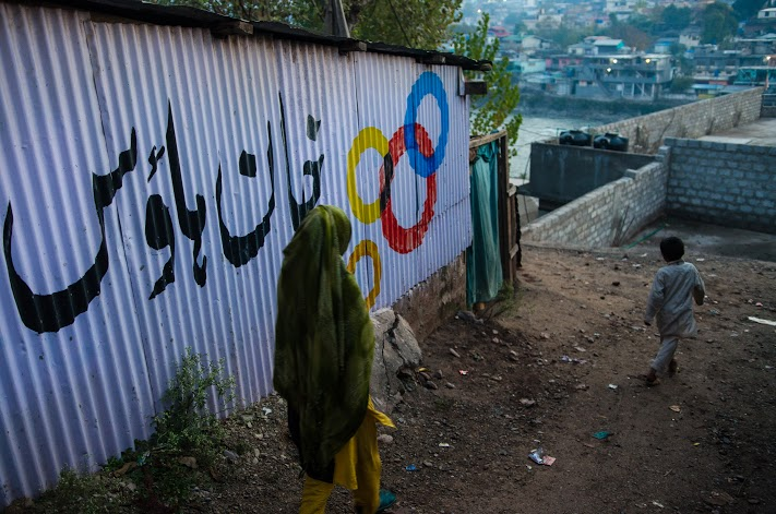Not in School | Muzaffarabad (3/4)