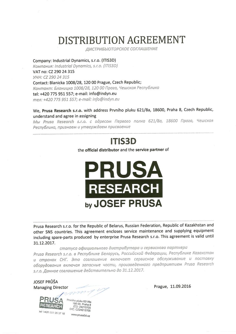 itis3d distribution Prusa signed.png