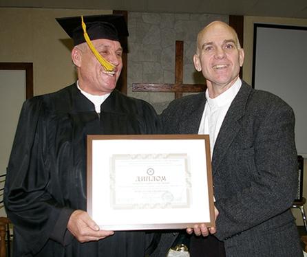 kirilltreschetka graduates.jpg