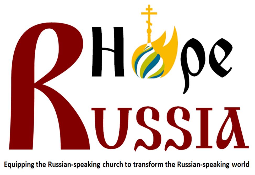 HopeRussia.png