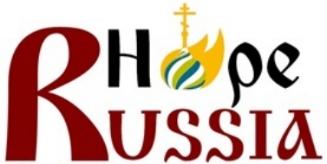 Logo_HopeRussia_2.jpg