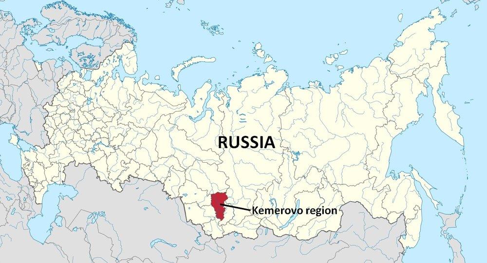 Kemerovo.png