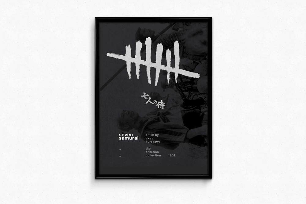ss_poster_01.jpg