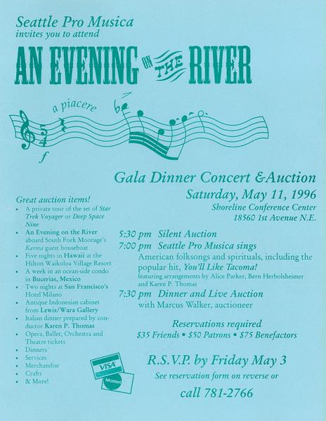 1996-05-Gala-Auction-Flyer.jpg
