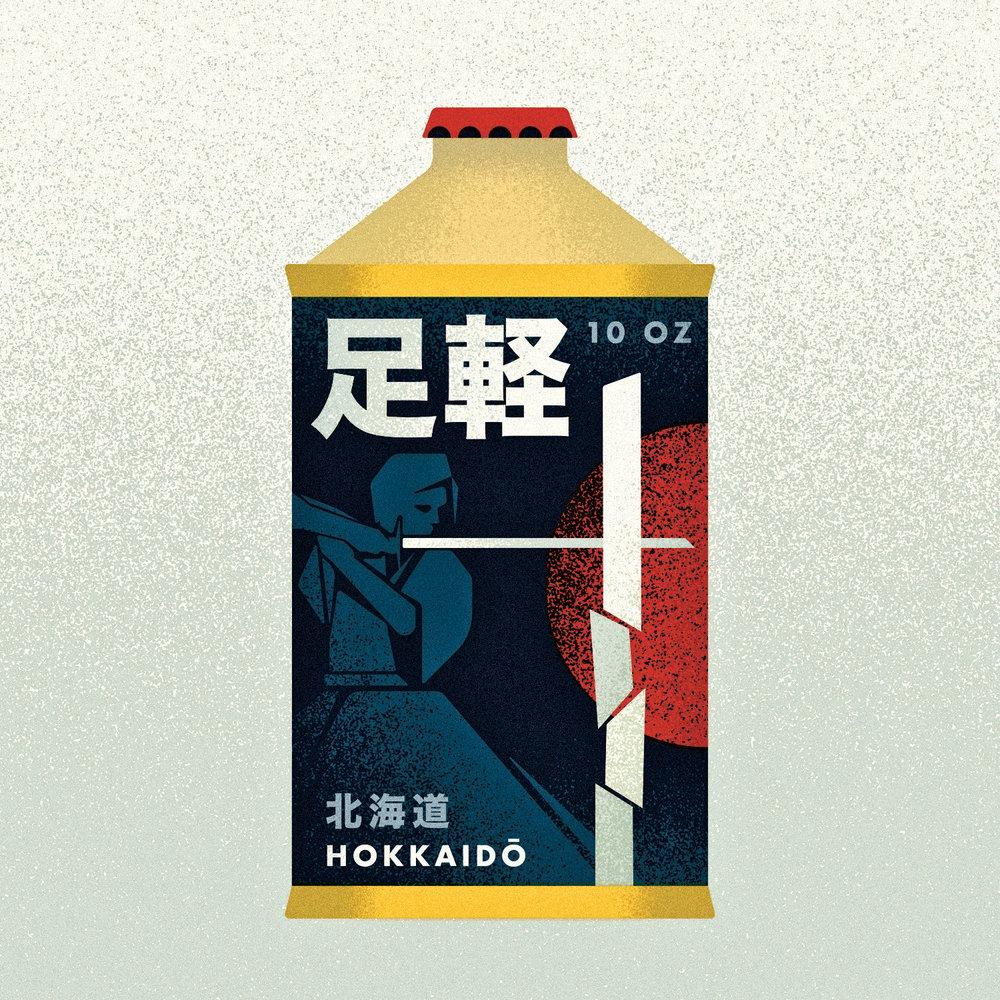 ashigaru.jpg