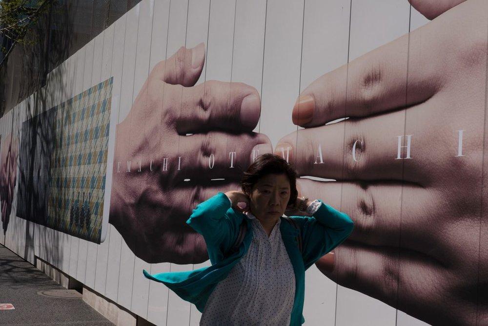 Courtesy of Keiichi Ichikawa |Void Tokyo