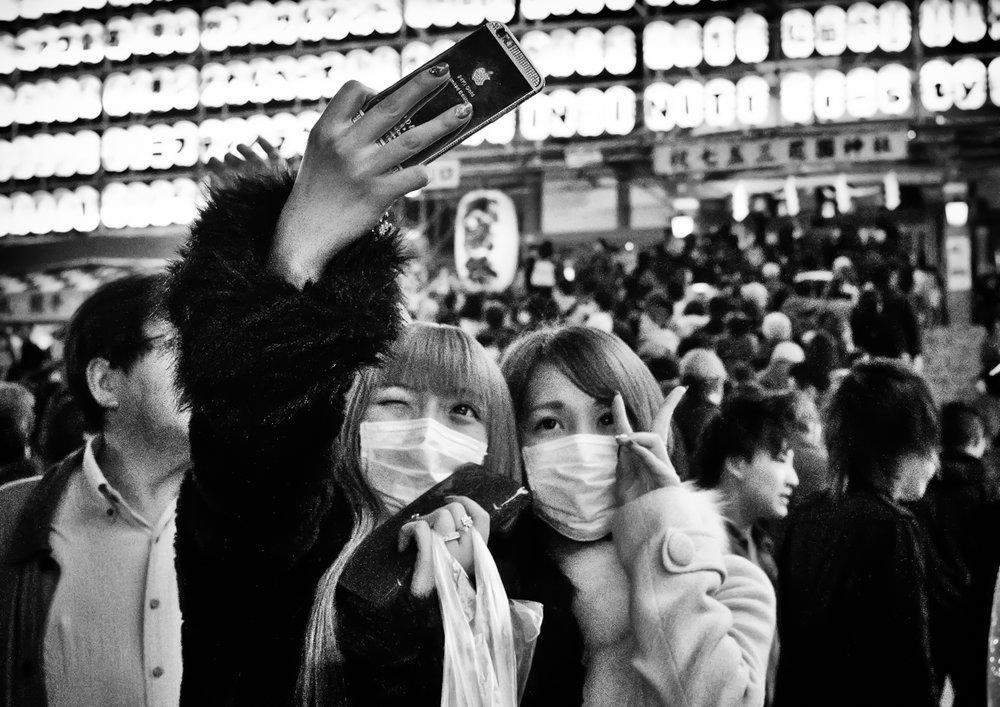 Courtesy of Naoki Iwao | Void Tokyo