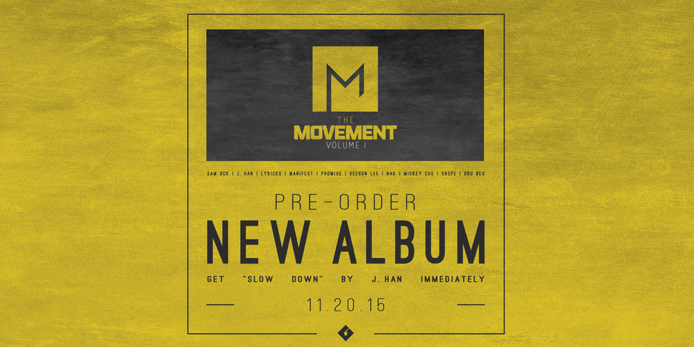 Good Fruit Co's The Movement Vol. 1 Available for Pre-Order