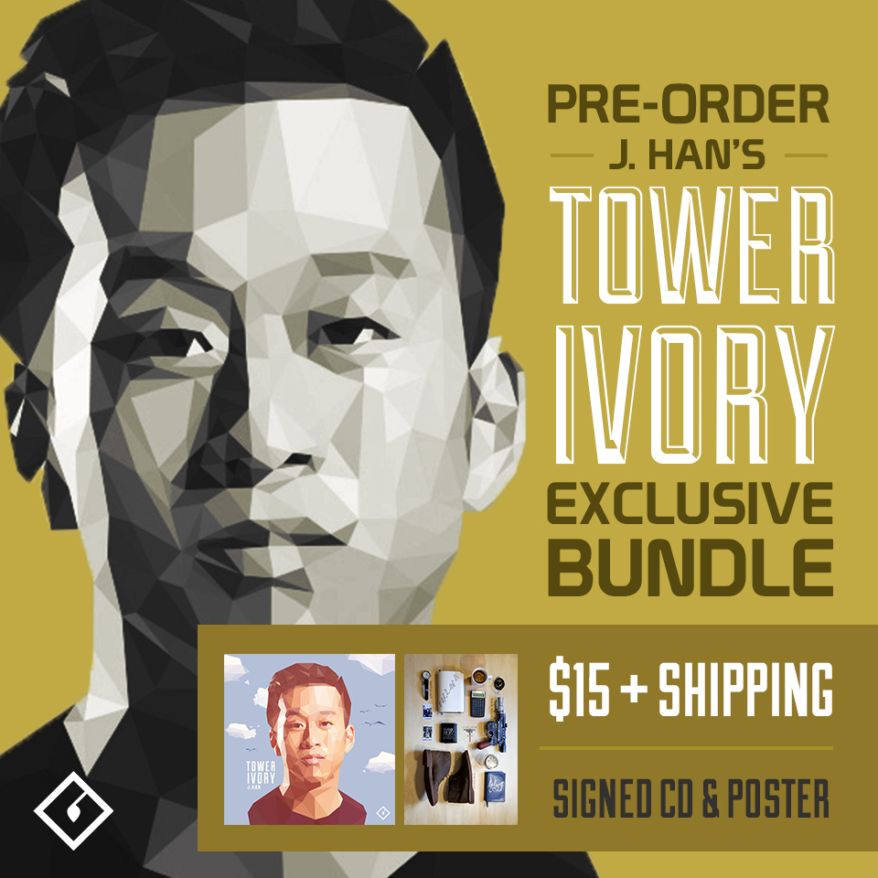 'Tower Ivory' Pre-Order Promotional Graphic