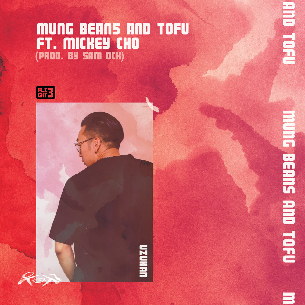 Mung_Beans_and_Tofu_Single_Cover.jpg
