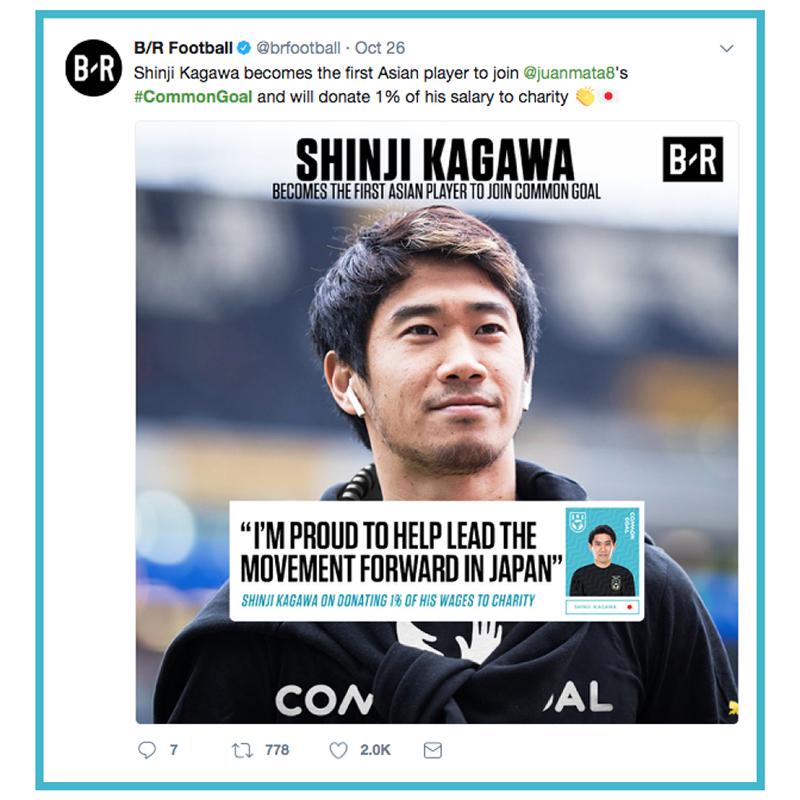 Common Goal Share.jpg