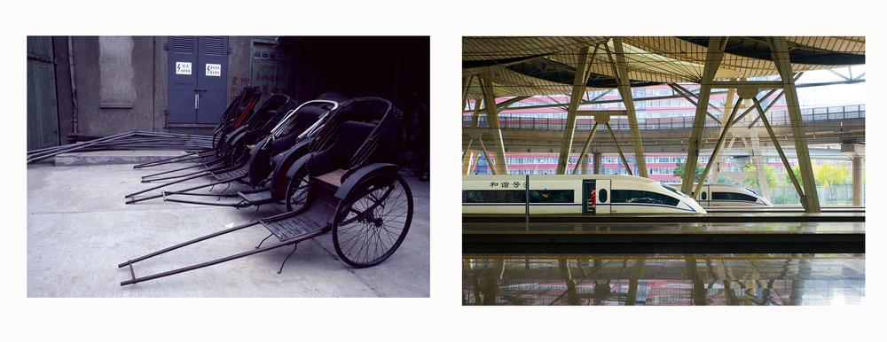 How You Got Around 1980 & Now © 1980-2014 Stephen Verona