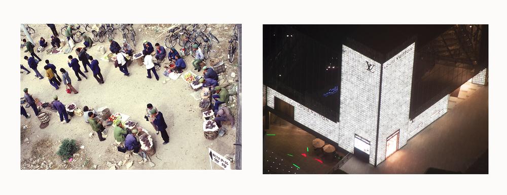 The Mall 1980 & Now © 1980-2014 Stephen Verona