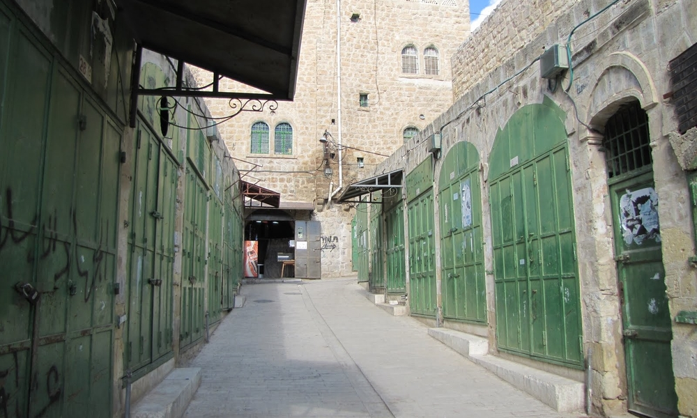 Hebron: The Ghost Town of Palestine