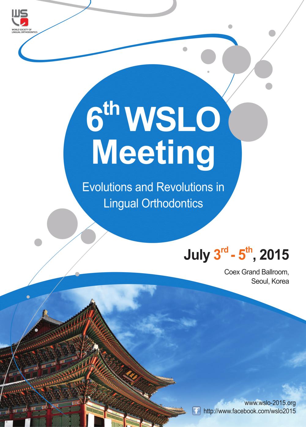 WSLO2015 메인포스터-1.png